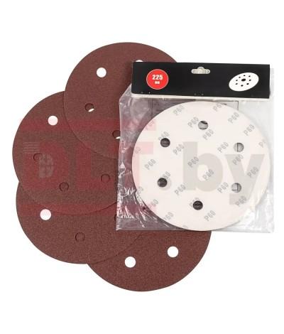 Шлифовальный круг 225 мм. (упаковка 10 шт.), P150